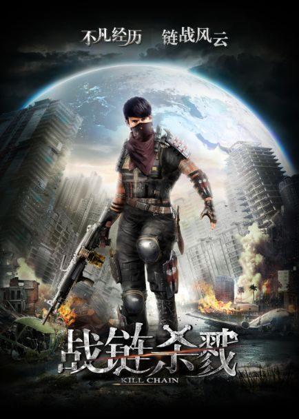 全球首部区块链电影《战链杀戮》启动线上演员海选
