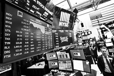 """美股暴跌""""回应""""特朗普再征税威胁"""