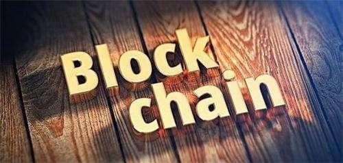 当互联网金融遇上区块链,会带来何种行业发展