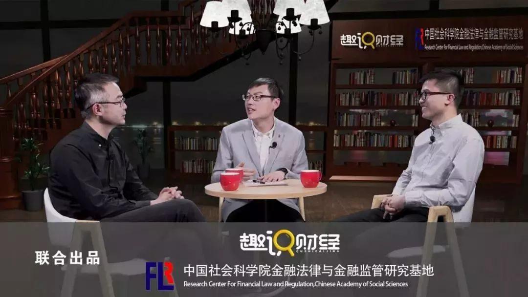 【激辩第3期】爆红区块链,风口or骗局?