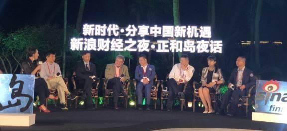 迅雷陈磊:区块链给了中国一个超越美国和西方国家的机会