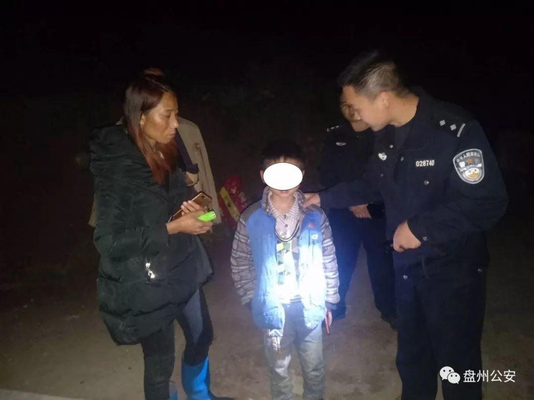 【网游害人】9岁小孩沉迷游戏,半夜跑到田里蹭网后睡着 ,急坏了父母!
