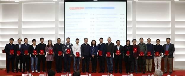 SAP中国研究院成为可信区块链联盟副理事长单位