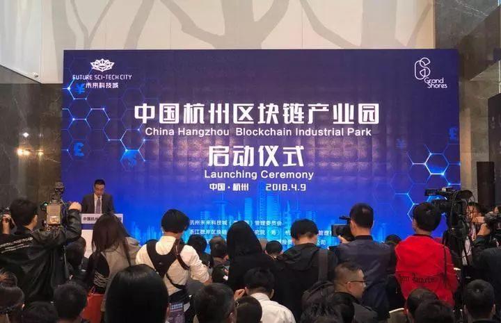 写进政府工作报告,建产业园,成立百亿基金……杭州能成为中国的