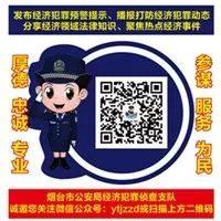 【微提醒】微商区块链成网络诈骗新马甲 传销平台日增30