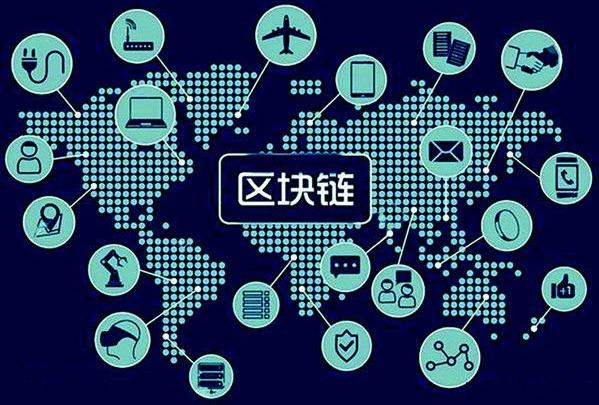 微商区块链成诈骗新马甲 日均新增传销平台