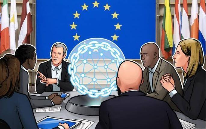 22个国家签署欧洲区块链合作关系宣言