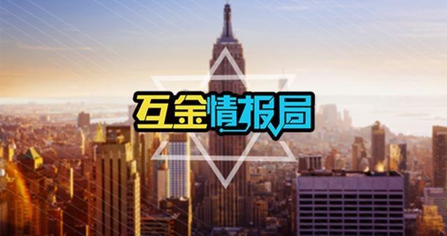 情报:微商区块链成网络诈骗新马甲;善林金