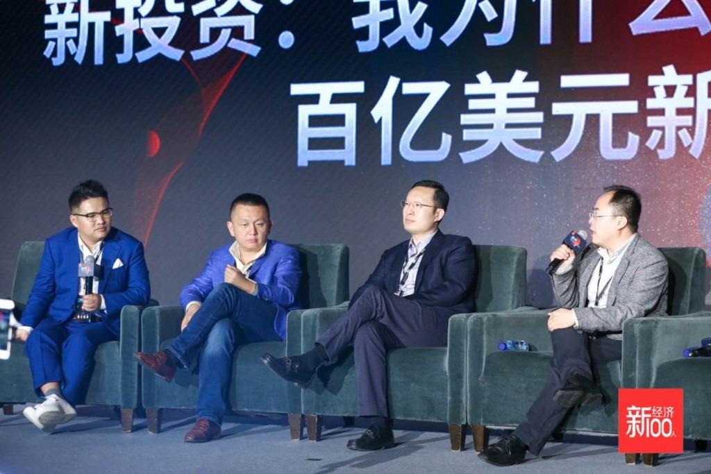 朱啸虎、张震、朱天宇眼中的创业机会:区块链、小程序、企业服务