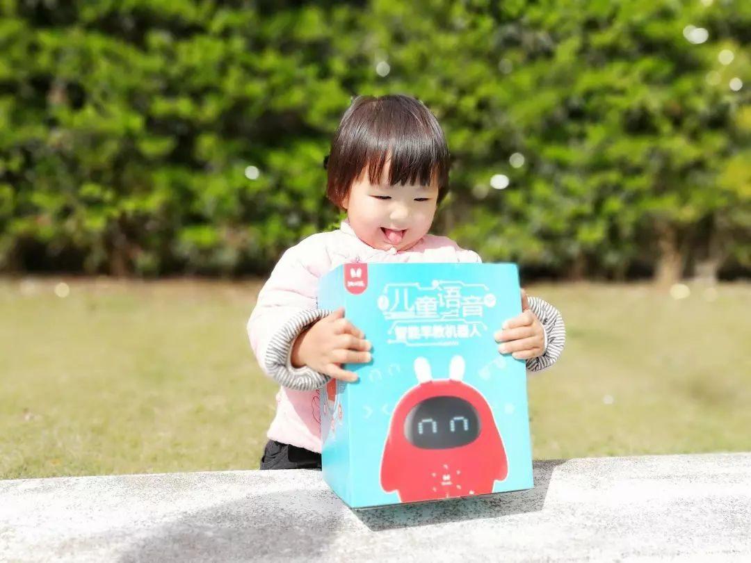 """儿童早教亲密""""恋人"""",火火兔兔小霸智能早教机器人!"""