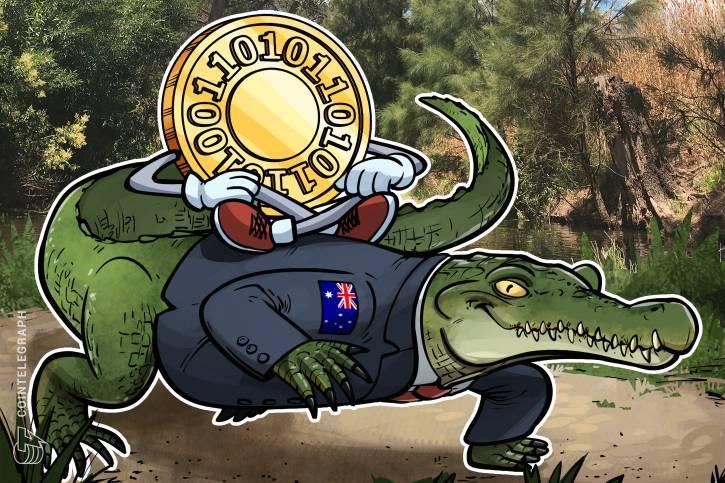 澳大利亚如何成为数字货币大陆:市场、法规