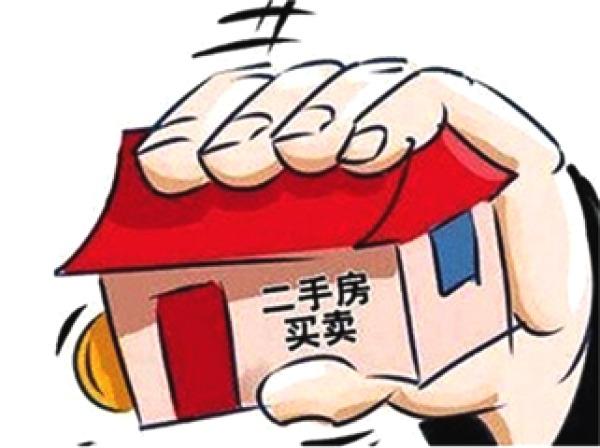 北京二手房价格跌回一年前 部分