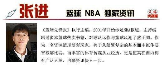 张进NBA:公推再度命中,今晚CBA看新王登基!