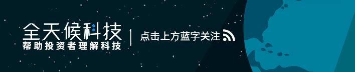 平安好医生将成港股今年首个独角兽 市值将超500亿港元