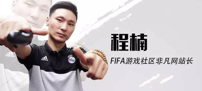 20年过去,他说不希望中国足球游戏也落后那么多