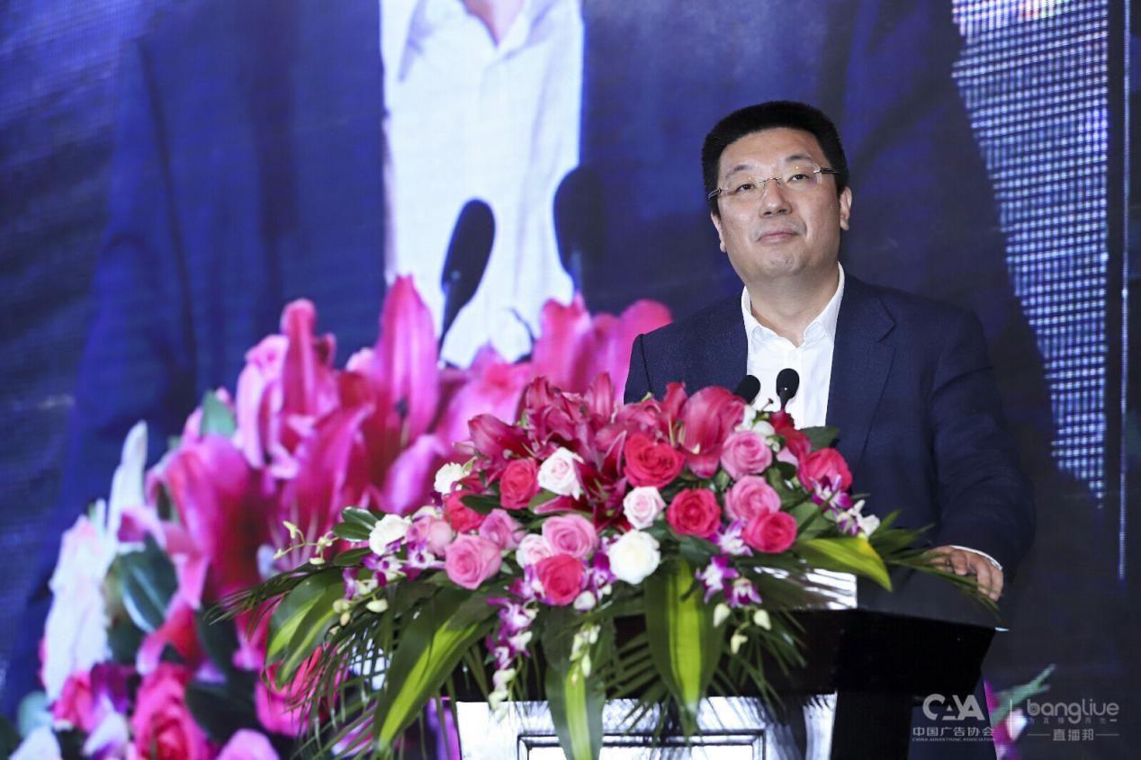 2018第十四届中国广告论坛在浙江金华举办 新闻资讯-厦门市广告协会