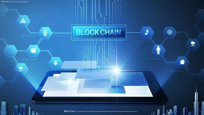超清晰的区块链数字营销释义以及那些有趣的商业应用