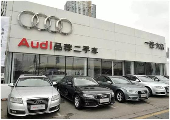 增值税下调,二手车市场迎来热潮
