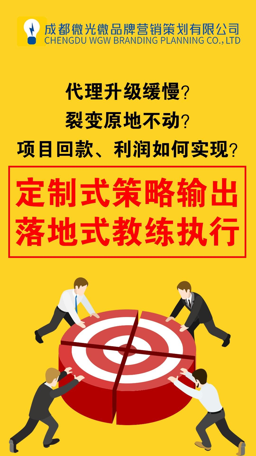 广东微商公司:传统企业成功转型微商必备