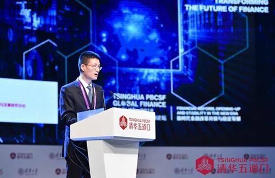 外汇局副局长陆磊:金融对外开放要注重金融基础设施建设