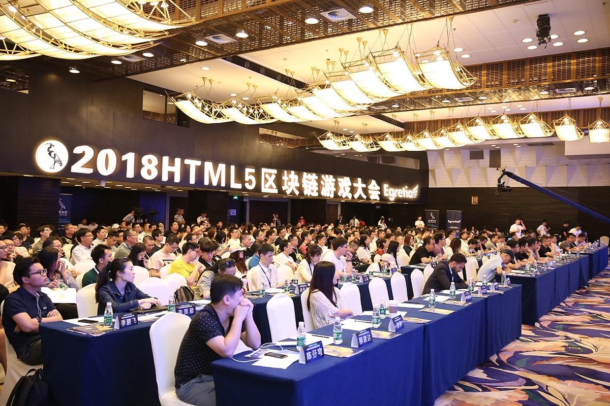 HTML5区块链游戏联盟成立,设立10亿级发展基金