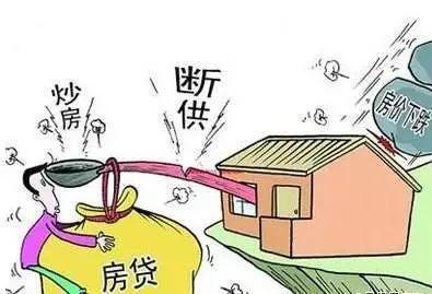南京刚需客转战二手房