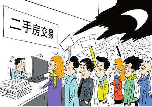 【头条】重庆二手房销量上涨,哪