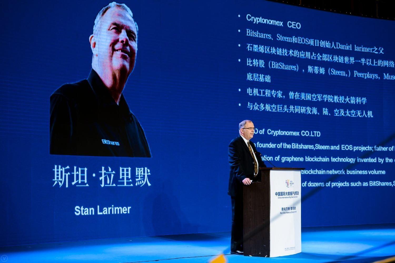 石墨烯生态代表人物StanLarimer:中国区块链已处于世界领先地位
