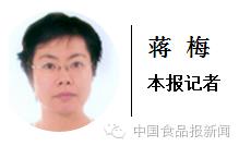 """""""中华饮食文化专项基金""""成立 餐饮新概念""""中华节气菜""""全球首推"""