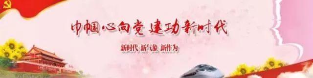 """【六一】大庆市妇联、大庆市妇女儿童基金会""""情暖童心""""关爱留守流动儿童走进校园"""