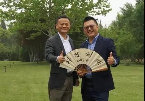 """""""太子""""俞永福再出发,创立生态基金,要拿下中美以外的创业项目"""