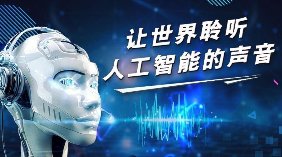 引领AI时代:硅语电话机器人给你电销新感觉