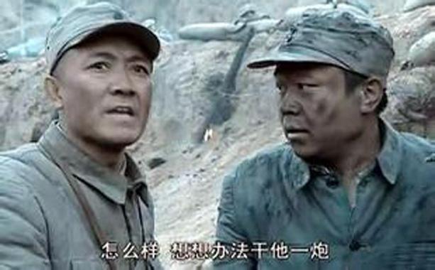 亮剑中,李云龙打败山崎大队的战术到底现不现实?