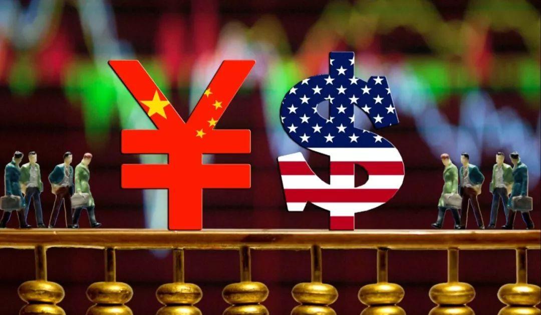 加征关税,美国再挑贸易战!中国强势回击,立即出台同等规模、同等力度征税措施,美股开盘全面下跌