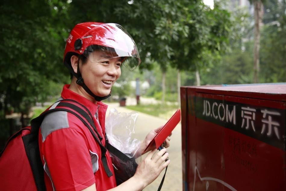 刘强东:京东下单48小时送货全球,搭一带一路顺风车实现!
