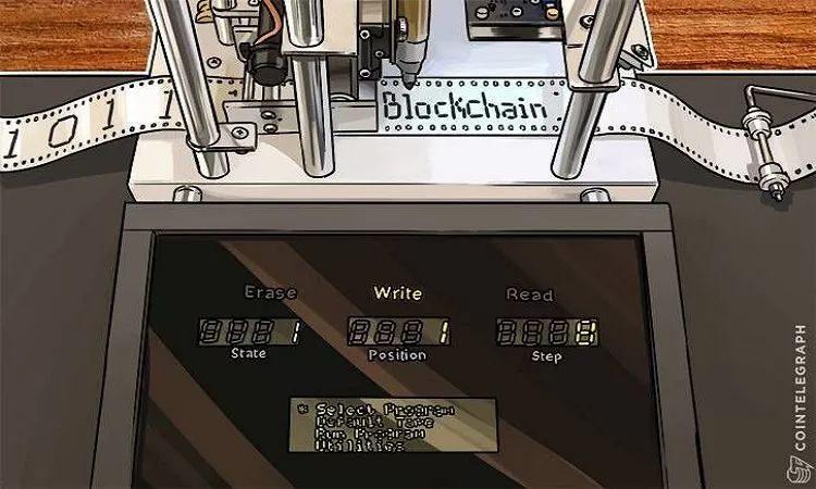 区块链是可以被破解的,终将被淘汰