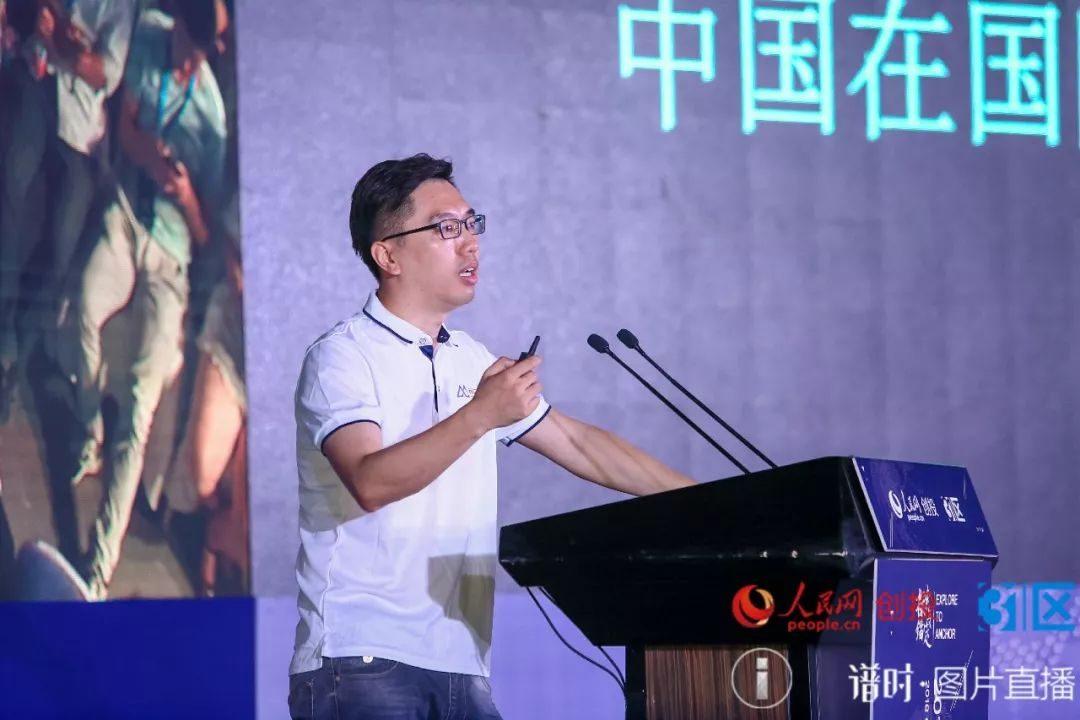 《2018中国区块链行业白皮书》附完整版下载 人民创投+链塔智库