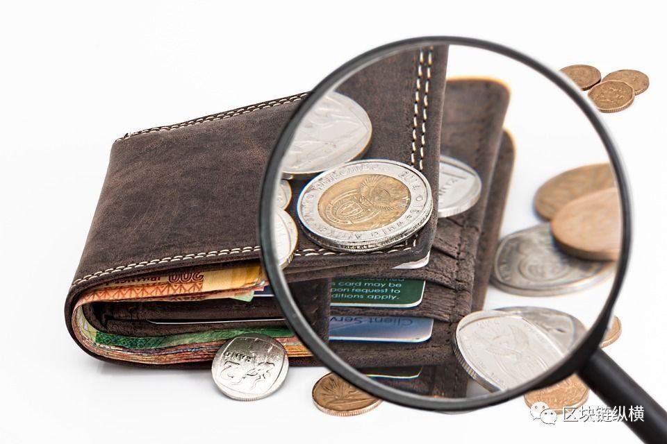新手必看 | 什么是数字货币钱包?