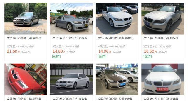 还买什么二手车?全新宝马才卖15万,配置比二手宝马高多了