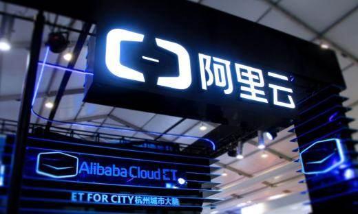加速区块链技术普及,阿里云发起2018全球区块链大赛