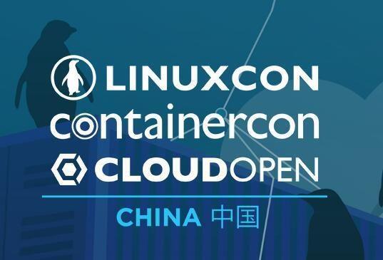 矩阵元出席世界LC3开源盛会 展露区块链创新应用价值!
