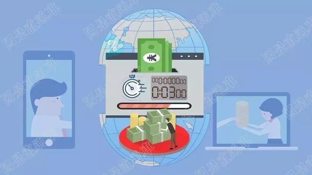 银行坐不住了!全球首笔区块链跨境汇款3秒到账