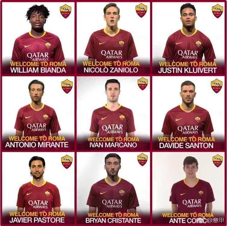 欧冠四强难让红狼满足 罗马一月签下9名新援 效率之高令人咋舌