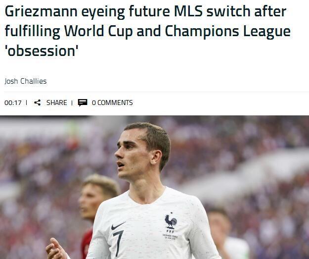 格里兹曼:拿了欧冠和世界杯冠军,就去美职踢球