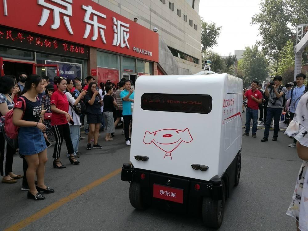 京东配送机器人正式上线 快递员该何去何从?