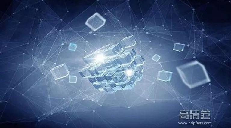 区块链将极大加速新兴金融的迭代发展