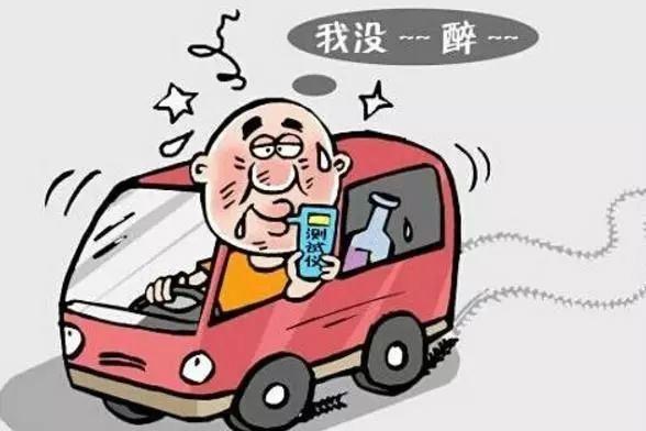 喝酒后想开车?不是单纯的自认为酒醒了就可以!