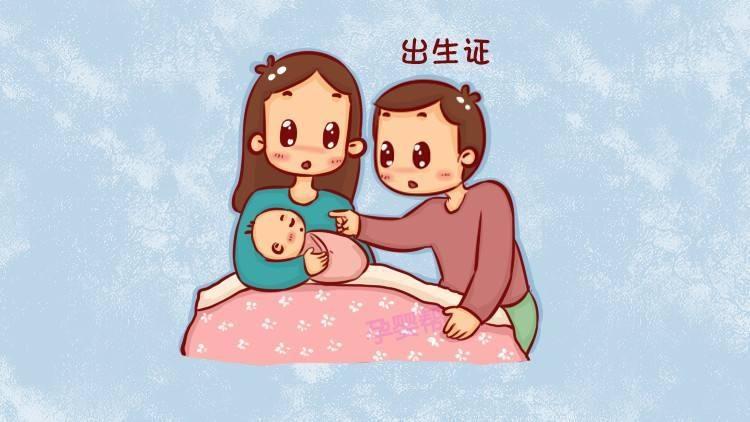 宝宝出生后,这五大证件妈妈一定要及时办理,否则后悔都晚了!