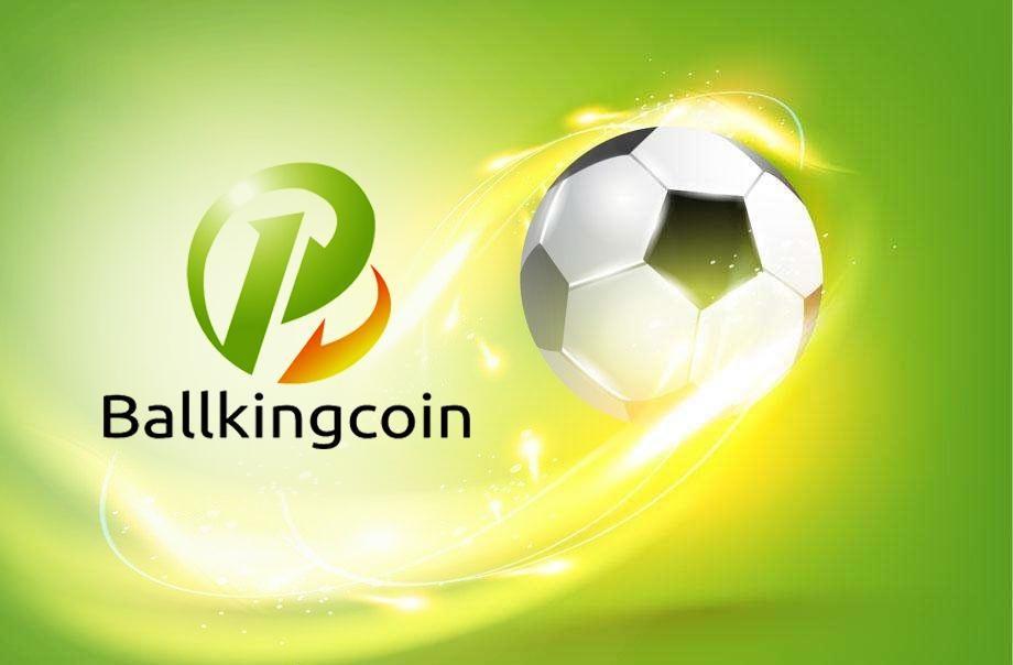强大区块链技术加持下的球王币,到底发展如何?