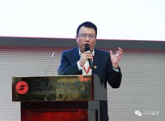 济南圣通环保技术有限公司董事长兼总经理李全修:区块链在中医药农业领域大有可为